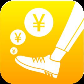 投資資金がたまる歩数計アプリ「Money Step マネーステップ」